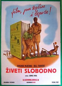 Born Free Yugoslav movie poster
